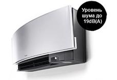 Daikin FTXG35LS/RXG35L EMURA silver (серебристый)